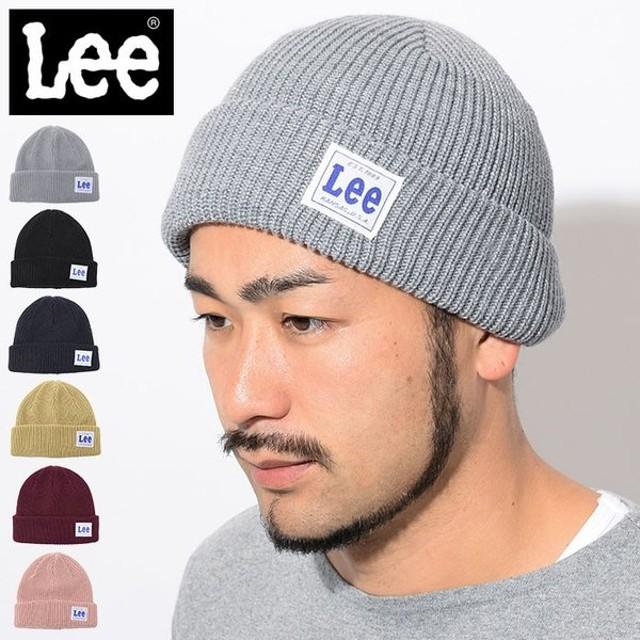 リー ニット帽 Lee アクリル ウォッチ キャップ(Lee Acrylic Watch Cap 帽子 ニットキャップ ビーニー メンズ レディース 100-176601)
