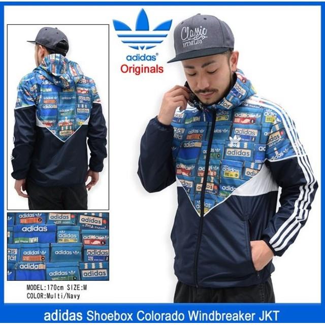 アディダス adidas ジャケット メンズ シューボックス コロラド ウィンドブレーカー オリジナルス(Shoebox Colorado Windbreaker JKT AJ6976)