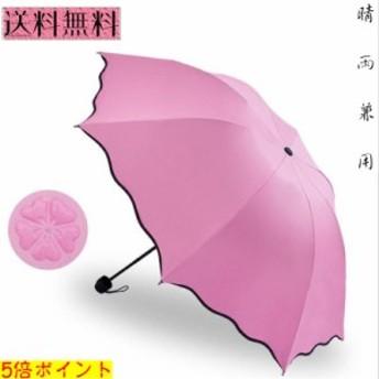 日差しさえぎる 完全遮光 折り畳み日傘 折りたたみ傘 折り畳み傘 紫外線カット 遮光率100% 晴雨兼用 ポータブルトリプル 耐風防風開花傘