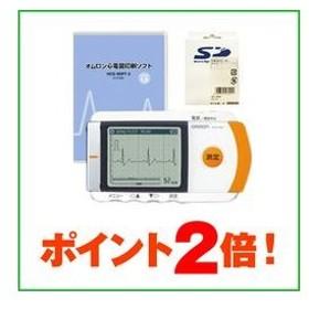 携帯型心電計 オムロン HCG-801+ 心電図印刷ソフト+オムロン社純正SDセット 土曜日出荷対応