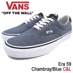 バンズ VANS スニーカー メンズ 男性用 エラ 59 Chambray/Blue C&L(vans VN-0A38FSMMM Era 59 C&L ブルー)