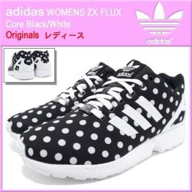 アディダス adidas スニーカー レディース ウーマンズ ZX フラックス コア ブラック/ホワイト オリジナルス(WOMENS ZX FLUX S77312)
