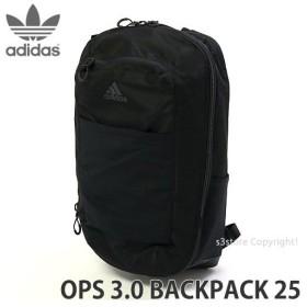 アディダス バックパック adidas OPS 3.0 BACKPACK 25 トレーニング バッグ かばん ジム 部活 通勤 通学 リュック Color:ブラック Size:25L