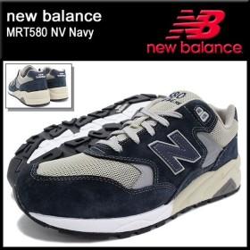 ニューバランス new balance スニーカー MRT580 NV Navy メンズ(男性用) (NEWBALANCE MRT580 NV ネイビー MRT580-NV)