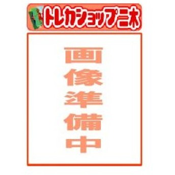 ラブライブ!サンシャイン!! The School Idol Movie Over the Rainbow ウエハース2(食玩)BOX