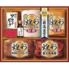 丸大食品 煌彩ローストビーフセット MRT-575 【メーカー直送/代引不可】【送料無料】 〈お中元〉