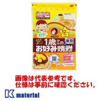 オタフクソース 828101 1歳からのお好み焼粉 米粉 200g 7大アレルゲン、化学調味料不使用 [OTF018]