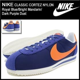 ナイキ NIKE スニーカー メンズ 男性用 クラシック コルテッツ ナイロン Royal Blue/Bright Mandarin/Dark Purple Dust(CORTEZ 807472-483)