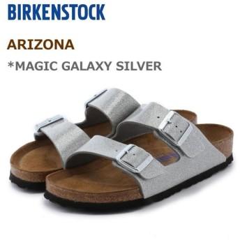 ビルケンシュトック レディース サンダル アリゾナ シルバー ラメ BIRKENSTOCK #057653 ARIZONA 〔SK〕