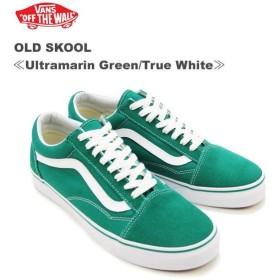 バンズ VANS オールド スクール OLD SKOOL メンズ キャンバス スニーカー  Ultramarin Green True White [BB]