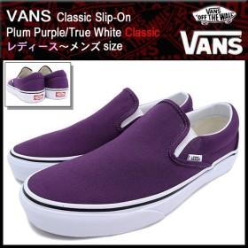 バンズ VANS スニーカー クラシック スリッポン Plum Purple/True White クラシック メンズ 男性(VN-0ZMRFSE Classic Slip-On Classic)