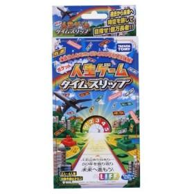ポケット人生ゲーム タイムスリップ 4904810113676