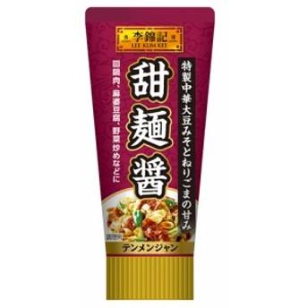 エスビー 李錦記 甜麺醤(チューブ入り) 90g