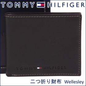 トミーヒルフィガー 二つ折り財布 TOMMY HILFIGER トミー 財布 メンズ ブラウン 31TL25X005 BROWN