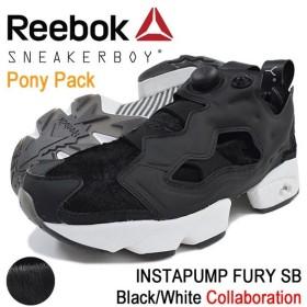 リーボック Reebok スニーカー メンズ 男性用 スニーカーボーイ インスタポンプ フューリー SB Black/White(reebok×SNEAKERBOY BD2324)