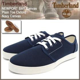 ティンバーランド Timberland スニーカー メンズ ニューポート ベイ キャンバス プレーントゥ オックスフォード Navy Canvas(A18DG NEWPORT)