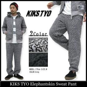 キックス ティー・ワイ・オー KIKS TYO エレファントスキン スウェット パンツ(Kiks Tyo Elephantskin Sweat Pant KIKSTYO)