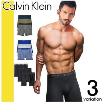カルバンクライン ボクサーパンツ メンズ セット 3枚 ローライズ 下着 ボクサーブリーフ パンツ ブランド おしゃれ calvin klein