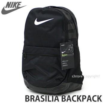 ナイキ NIKE ブラジリアバックパック バッグ リュック カバン デイリー 通学 通勤 部活 トレーニング フィットネス コーデ カラー:ブラック