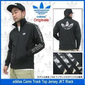 アディダス adidas ジャージ カモ トラック トップ ジャージー ジャケット ブラック オリジナルス(ADIDAS Adidas Originals Z59823)