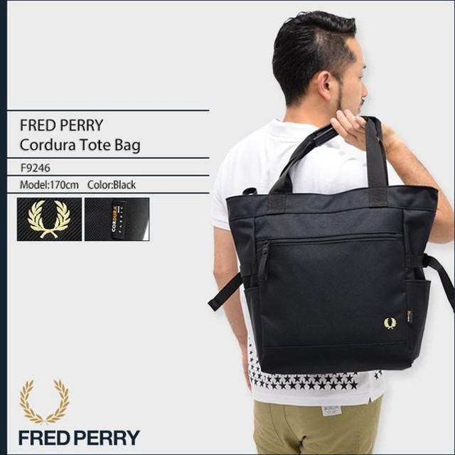 フレッドペリー FRED PERRY トートバッグ コーデュラ トート バッグ 日本企画(FREDPERRY F9246 Cordura Tote Bag メンズ レディース)