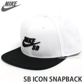 ナイキ エスビー アイコン スナップバック NIKE SB ICON SNAPBACK メンズ スケートボード キャップ 帽子 カラー:ホワイト/ブラック