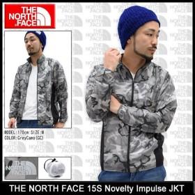 ザ ノースフェイス ジャケット THE NORTH FACE 15S ノベルティ インパルス JACKET(15S Novelty Impulse JKT マウンテンパーカー NP21570)