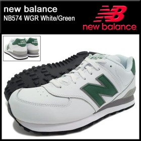 ニューバランス new balance スニーカー メンズ 男性用 NB574 WGR White/Green(NEWBALANCE NB574 WGR NB574-WGR)