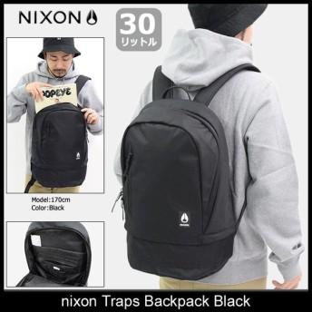 ニクソン nixon リュック トラップス バックパック ブラック(nixon Traps Backpack Black デイパック メンズ レディース NC2865001)