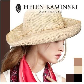 ヘレンカミンスキー HELEN KAMINSKI 帽子 プロバンス12 PROVENCE12