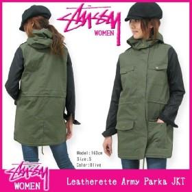 ステューシー STUSSY ウーマンズ Leatherette Army Parka ジャケット(stussy jkt JACKET アウター トップス ガールズ レディース ウィメンズ 215004)