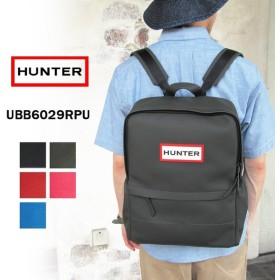【HUNTER】ハンター オリジナル ラバライズド バックパック UBB6029KBM〔SK〕