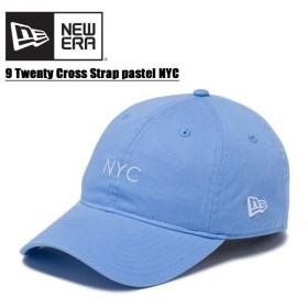 ニューエラ NEW ERA  9TWENTY クロスストラップ パステル NYC  Sky Blue   キャップ 帽子 男性用 [BB]