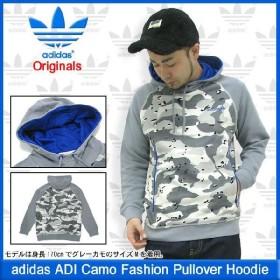 アディダス adidas ADI カモ ファッション プルオーバー フード オリジナルス(adidas Originals Z47709)