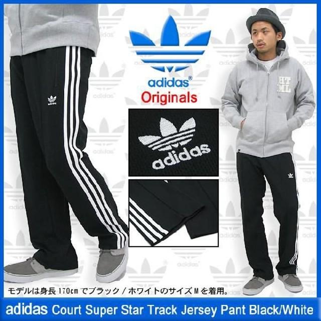 アディダス adidas ジャージ コート スーパースター トラック ジャージー パンツ ブラック/ホワイト オリジナルス(Originals Z47806)