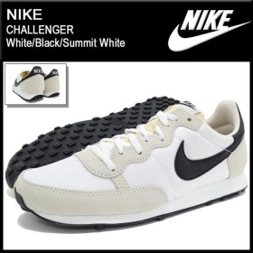 ナイキ NIKE スニーカー メンズ 男性用 チャレンジャー White/Black/Summit White(nike CHALLENGER ランニングシューズ 725066-100)