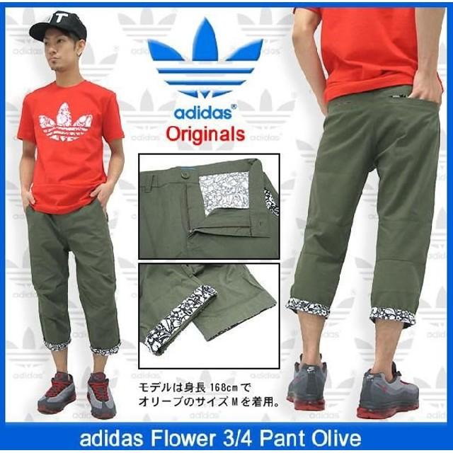 アディダス adidas フラワー 3/4 パンツ オリーブ オリジナルス(adidas Flower 3/4 Pant Olive Originals Z59848)