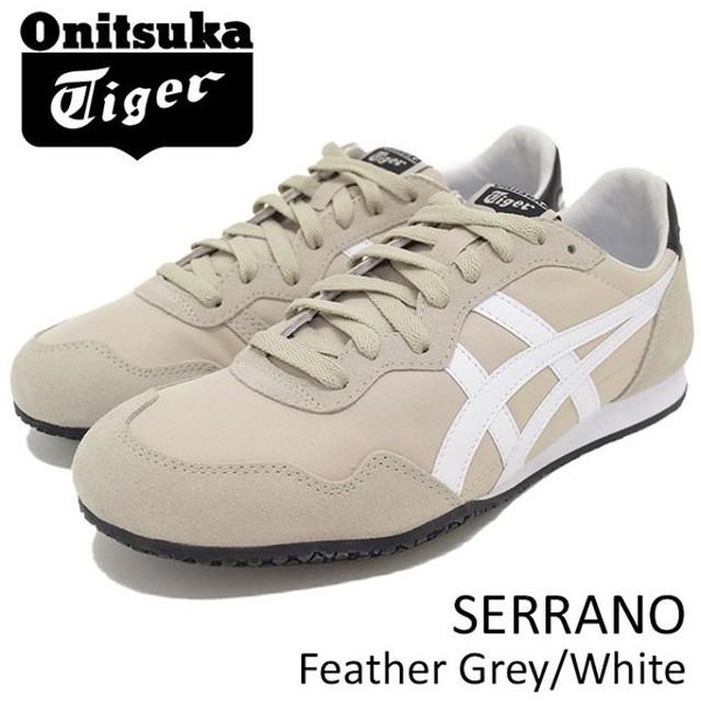 オニツカタイガー Onitsuka Tiger スニーカー メンズ 男性用 セラーノ Feather Grey/White(Onitsuka Tiger SERRANO ベージュ D7B3L-1201)