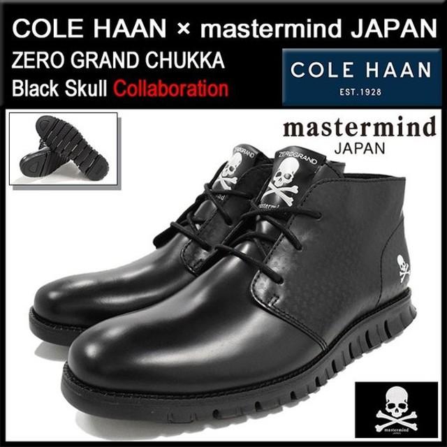 コールハーン COLE HAAN チャッカブーツ メンズ  男性用 マスターマインド・ジャパン ゼログランド チャッカ Black Skull コラボ(C22082)