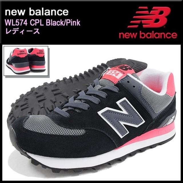 ニューバランス new balance スニーカー レディース 女性用 WL574 CPL Black/Pink(new balance WL574 CPL ブラック WL574-CPL)