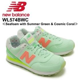 ニュー バランス New Balance  WL574 574 State Fair ランニング スニーカー  WL574BWC Seafoam with Summer Green & Cosmic Coral 女性用[CC]