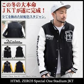エイチティエムエル ゼロスリー HTML ZERO3 ジャケット メンズ スペシャル ワン スタジアム(Special One Stadium JKT アウター)