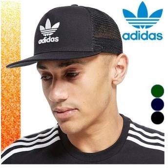 アディダス オリジナルス キャップ 帽子 ロゴキャップ メッシュキャップ ストラップバック スナップ メンズ レディース adidas Originals TREFOIL TRUCKER CAP