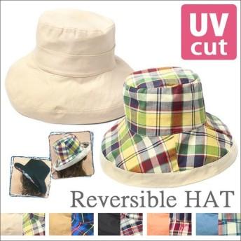 uvカット ハット uvカット 帽子 リバーシブル 紫外線 スカラハット ワイヤー レディース