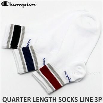 チャンピオン CHAMPION QUARTER LENGTH SOCK LINE 3P 靴下 ショート 3足セット ストレッチ タウン カラー:ホワイト