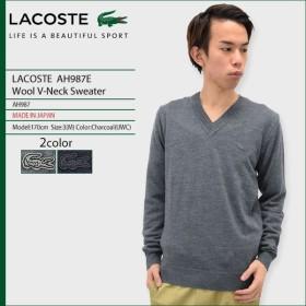 ラコステ LACOSTE セーター メンズ AH987E ウール Vネック(lacoste AH987E Wool V-Neck Sweater 日本製 トップス ニット)