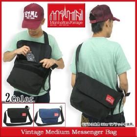 マンハッタンポーテージ Manhattan Portage ビンテージ ミディアム メッセンジャー バッグ(Messenger Bag MP1606VJR メンズ & レディース)