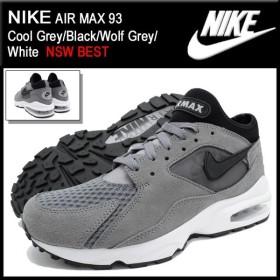 ナイキ NIKE スニーカー エア マックス 93 Cool Grey/Black/Wolf Grey/White 限定 メンズ(男性用) (nike AIR MAX 93 NSW BEST 306551-009)