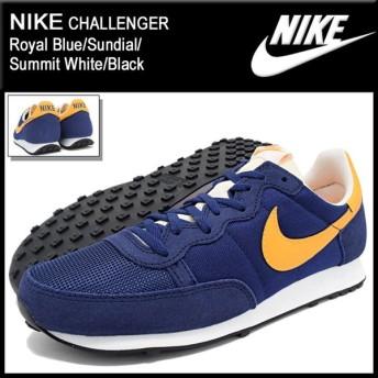 ナイキ NIKE スニーカー メンズ 男性用 チャレンジャー Royal Blue/Sundial/Summit White/Black(nike CHALLENGER 725066-407)