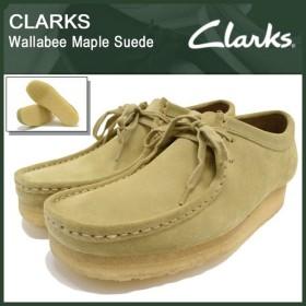 クラークス CLARKS ブーツ メンズ 男性用 ワラビー メープル スエード(clarks Wallabee Maple Suede ORIGINALS 26103760)